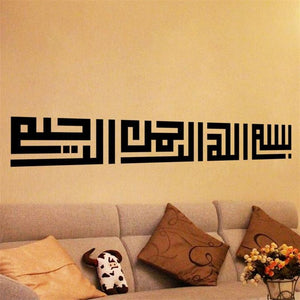 Classic Islamic wall sticker decal for home decor Muslim pattern - wall decals home decor