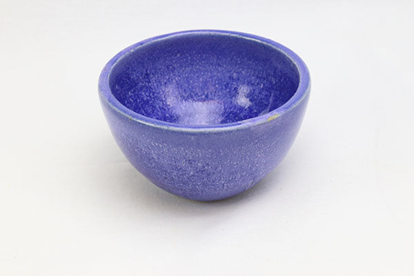 Small Indigo Blue Bowl