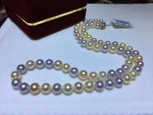 6-7mm Japanese Akoya Multicolor Pearl Single String Necklace