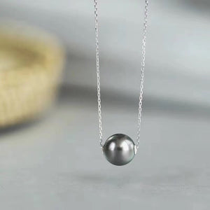 18K Gold 10-11mm Tahitian Grey Pearl Necklace