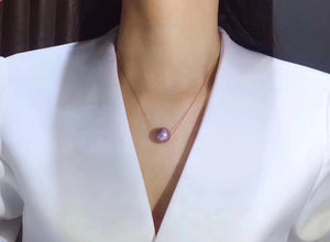 11.0 - 12.0mm Purple Pearl Pendant