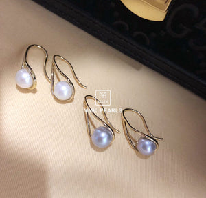 Akoya Pearl Earrings 14K Gold Filled - 2 Options