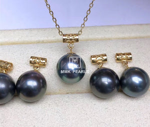 18K Gold 8-9mm Tahitian Black Pearl Pendant Necklace