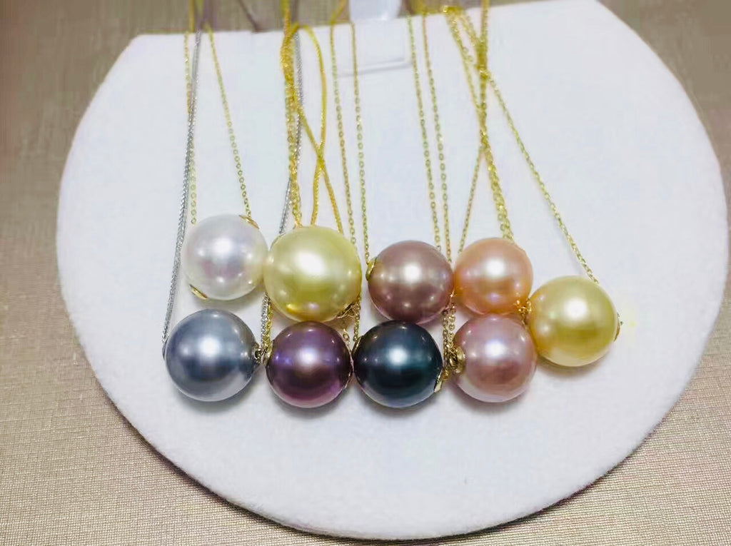 18K Gold 10-11mm AAAAA Saltwater Pearl Pendant Necklace