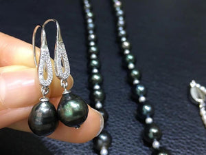 Tahitian Black Baroque Pearl Gift Set Including Necklace, Bracelet and Earrings