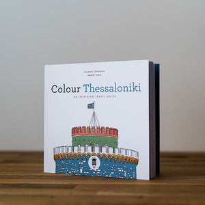 Colour Thessaloniki - An Inspiring Travel Guide & Coloring Book