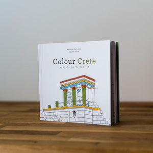 Colour Crete - An Inspiring Travel Guide & Coloring Book