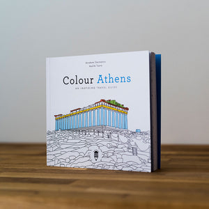 Colour Athens - An Inspiring Travel Guide & Coloring Book