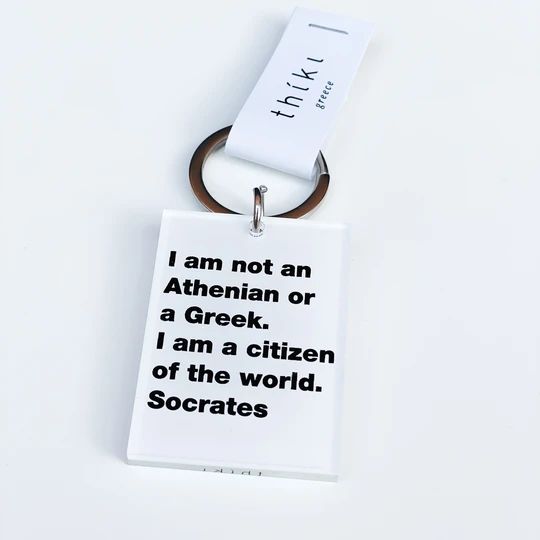 Greek Philosophy Plexiglass Key Rings |THIKI Greece