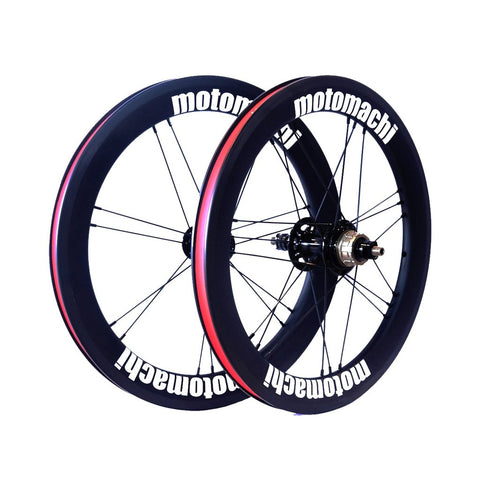 Motomachi 2 Speed carbon wheelset With Ceramic Bearing - White Decal
