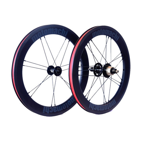 Motomachi 2 Speed carbon wheelset - Grey Decal