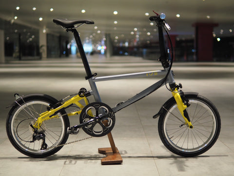 Tyrell IVE Folding Bike - Matt Grey/Lemon Yellow