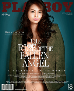 No.37 The Rise of the Fallen Angel (October 2011)
