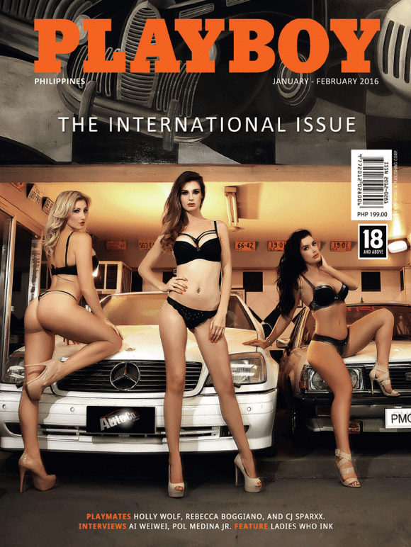 No.59 The International Issue (January/February 2016)