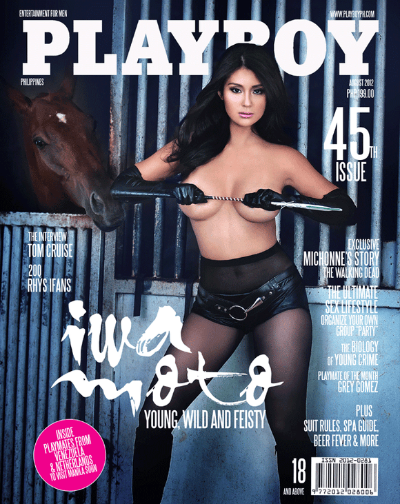No.45 The 45th Issue (August 2012)