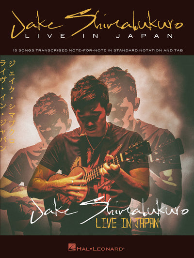 Jake Shimabukuro – Live In Japan Book