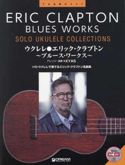 Eric Clapton Blues Works Solo Ukulele w/cd