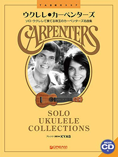 Carpenters Solo Ukulele Collections book w/cd (2019) (Jap)
