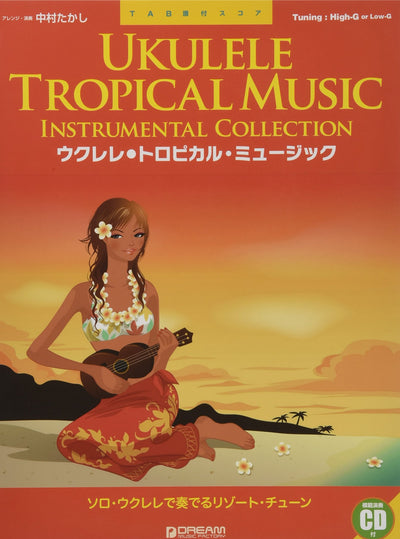 Ukulele Tropical Music Instrumental Collection w/CD