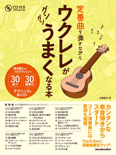 30 Classic songs on solo ukulele book w/cd