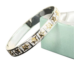 Sterling Silver Honu(Turtle) Hawaiian Bangle Two Tone Yellow Gold