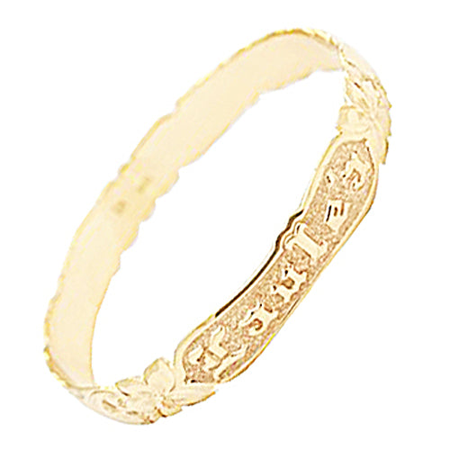 14K Yellow Gold 8mm Plumeria Queen Scroll Raise Letter Cut Out Edge Bangle(Thickness 1.0mm) - Hanalei Jeweler