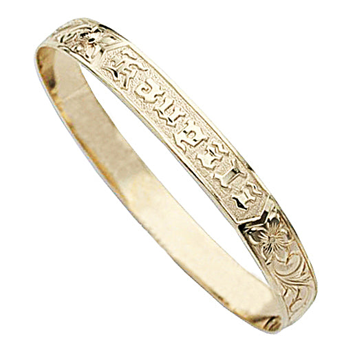 14K Yellow Gold Plumeria Princess Scroll Raise Letter Smooth Edge Bangle(Thickness 1.2mm) - Hanalei Jeweler