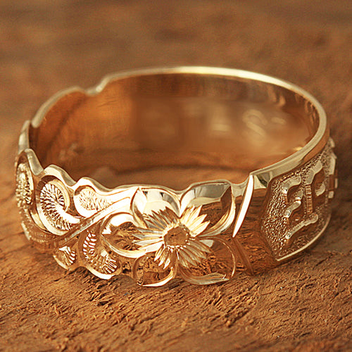 14K Yellow Gold Plumeria Scrolling Raise Letter Cut Out Edge Hawaiian Heirloom Ring CGR2014 - Hanalei Jeweler