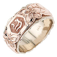 14K PG/YG Plumeria Scrolling Initial Cut Out Edge Ring(Thickness 1.8mm) - Hanalei Jeweler