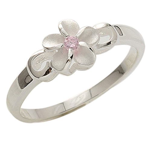 8mm Plumeria/2 Wave Pink CZ Ring - Hanalei Jeweler