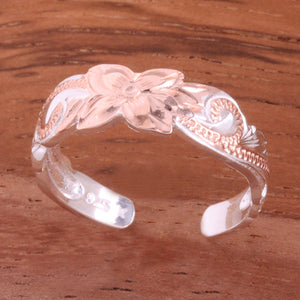 6mm Hawaiian Scroll Two Tone Pink Gold Plated Cut Out Edge Toe Ring - Hanalei Jeweler