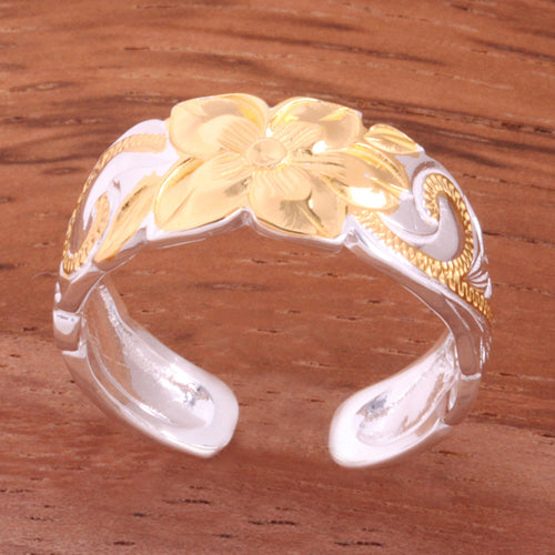 8mm Hawaiian Scroll Two Tone Yellow Gold Plated Cut Out Edge Toe Ring - Hanalei Jeweler
