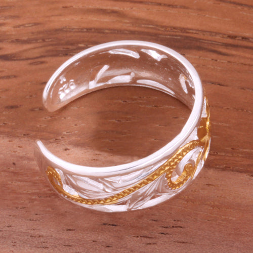 8mm Hawaiian Scroll Two Tone Yellow Gold Plated See Through Toe Ring - Hanalei Jeweler