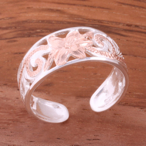 8mm Hawaiian Scroll Two Tone Pink Gold Plated See Through Toe Ring - Hanalei Jeweler