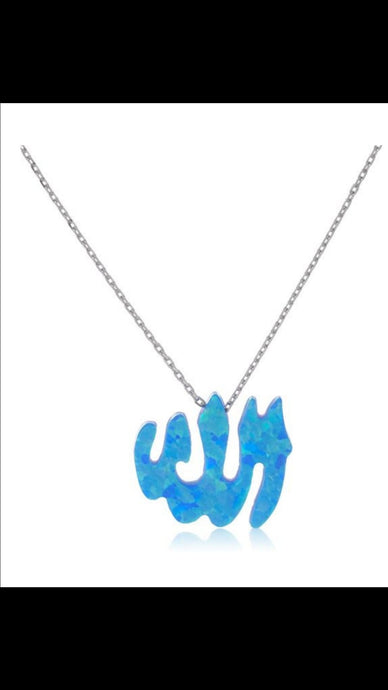 925 Sterling Silver Necklace with Allah Pendant