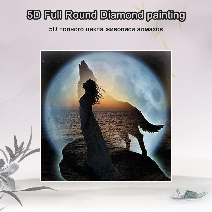 5D Diamond Painting Wolf Moon