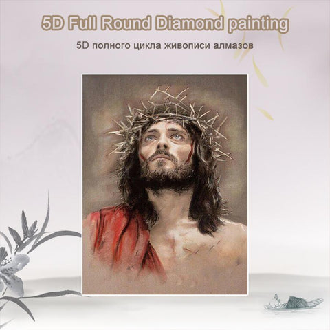 Image of 5D Diamond Painting Jesus Crowned with Thorns