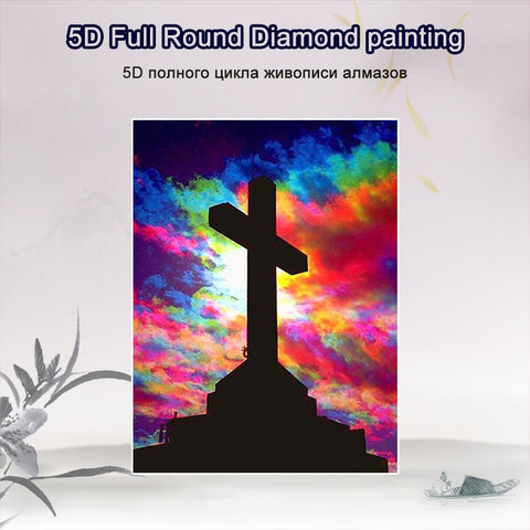Image of 5D Diamond Painting Cross
