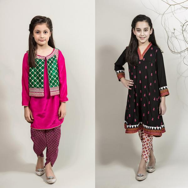 Kids Collection in pakistan