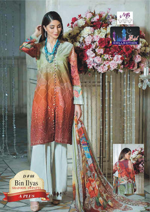 Bin Ilyas BI-01 B ChikenKari Embroidered Three Piece Lawn Collection