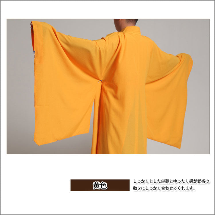 Buddhist Hia Qing robe in yellow color