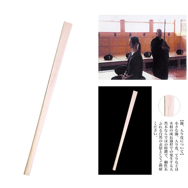 Zendo Keisaku Kyosaku Zen Meditation Training Shoulder Pat Stick