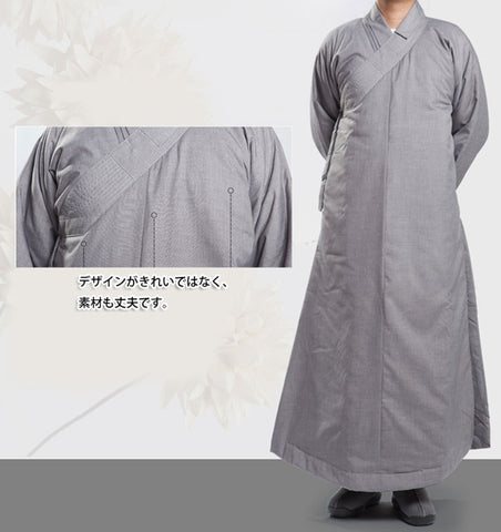 Buddhist Winter Warm Meditation Robe with Padding