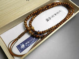 rinzai zen buddhist prayer beads sandalwood fragrant