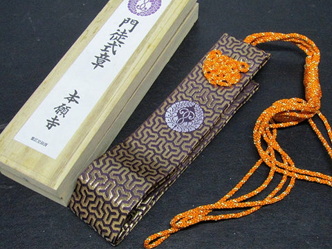 Hangesa Japanese Buddhist prayer ceremony Kasa with ties, Hongwanji temple embroidered Wagesa