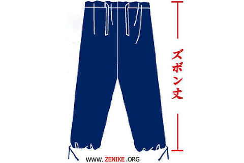 Samue Samugi Buddhist Work Pants Meditation Trousers Order