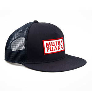 MP LOGO TRUCKER HAT NAVY