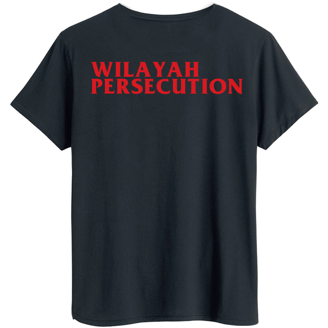 WILAYAH PERSECUTION