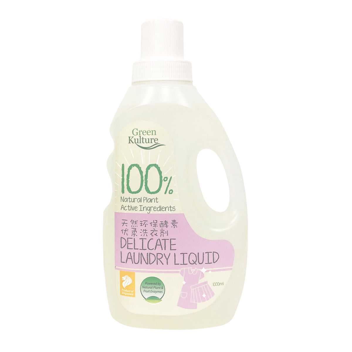 Delicate Laundry Liquid (1000ml)