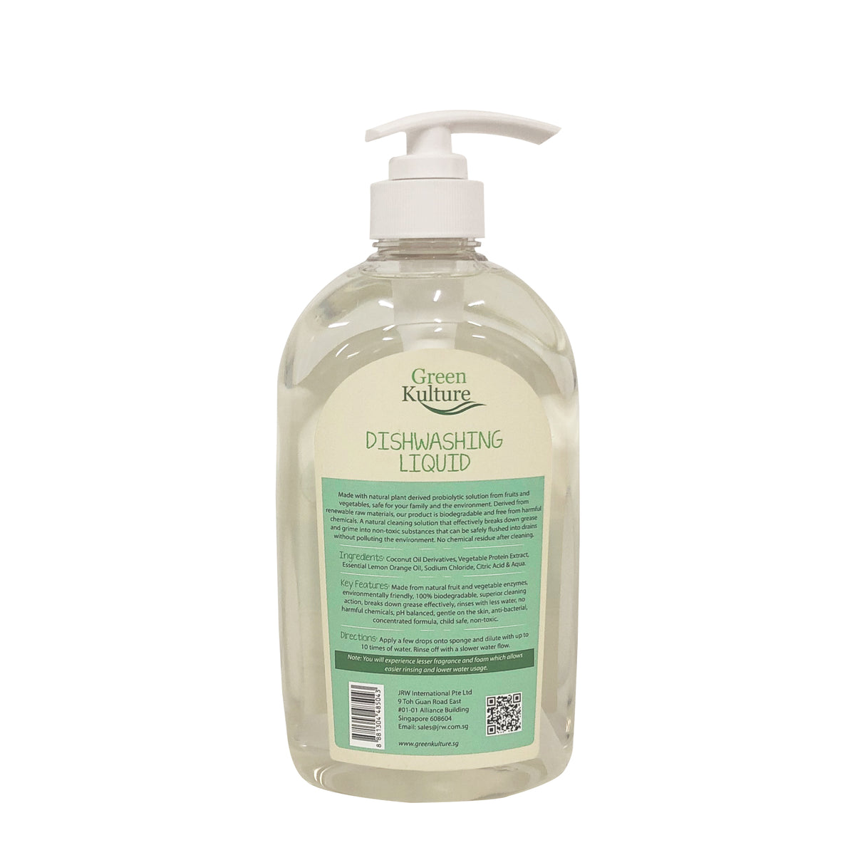(EVENT HAS ENDED) FREE - Dishwashing Liquid (700ml) (Just pay $2.90 for shipping)